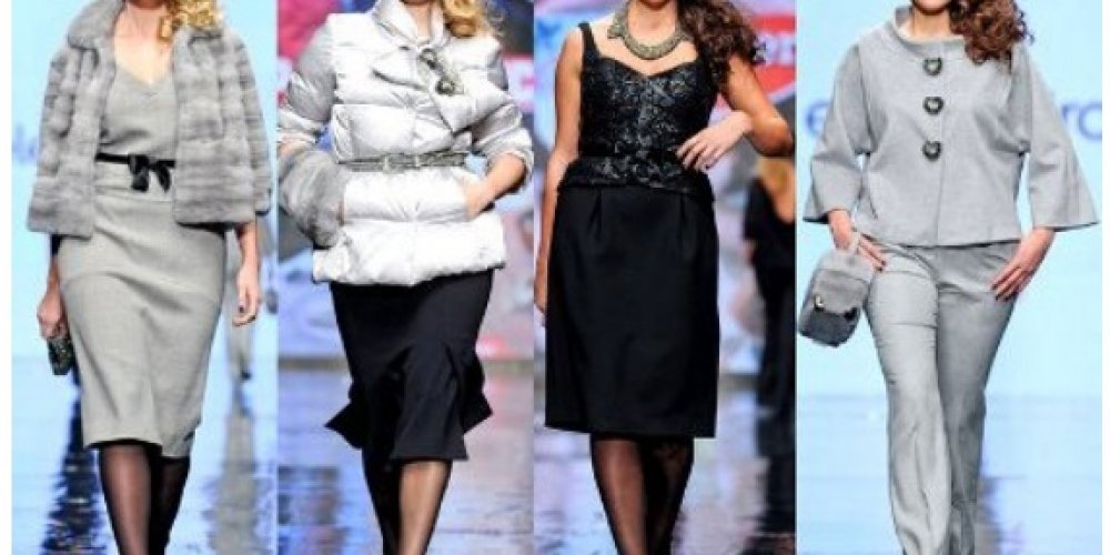 Женский гардероб зимой