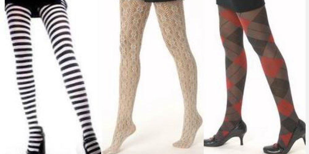 Как визуально сделать ноги толще?