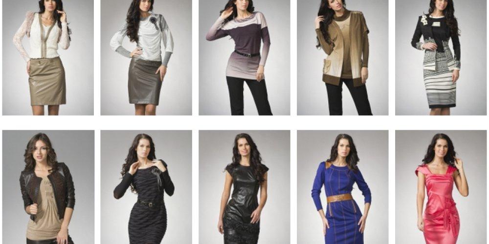 Женская одежда из Белоруссии - женский костюм