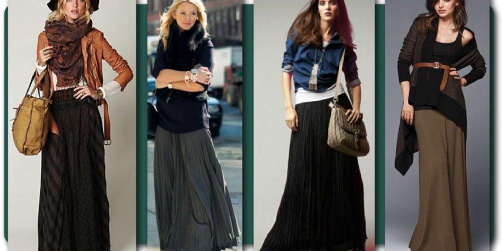 Куда, как и с чем носить длинную юбку?