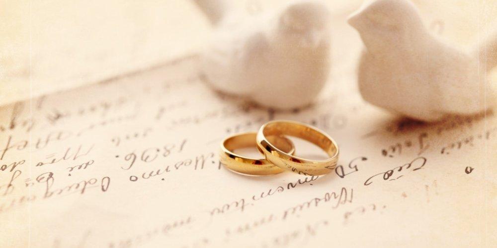 Любовь и свадебные кольца – навсегда