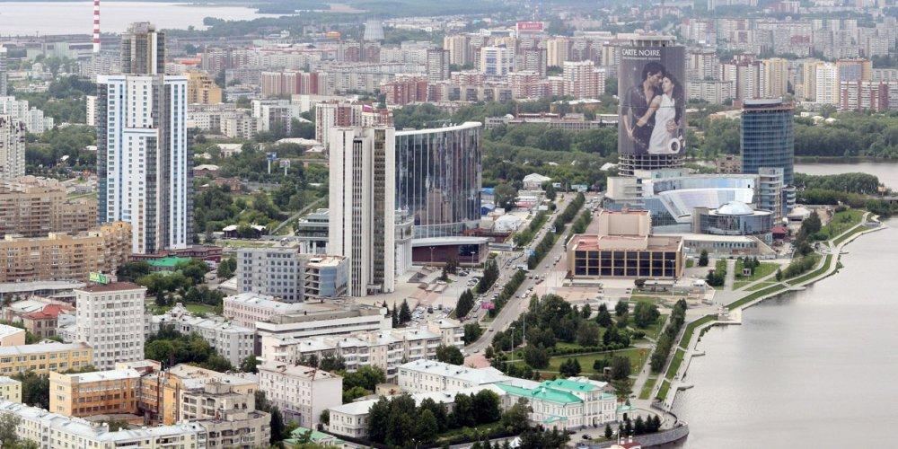 Интересные места, достопримечательности, развлечения Екатеринбурга
