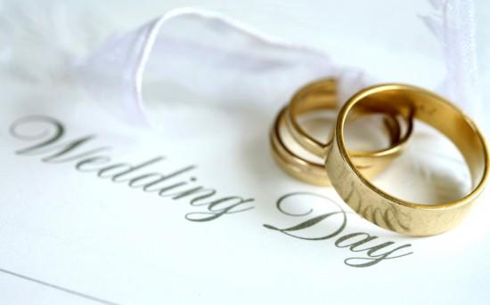 Как организовать свадьбу (2)