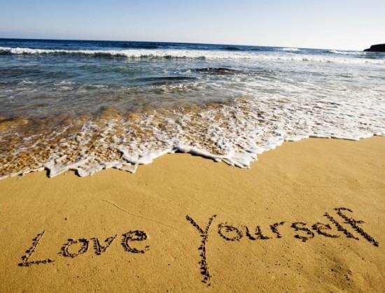 Нужно любить себя (1)
