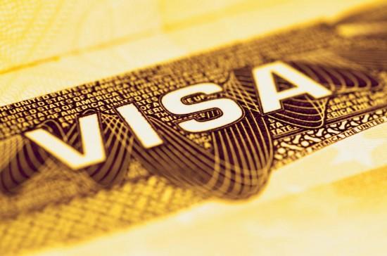 Как оформить загранпаспорт?3