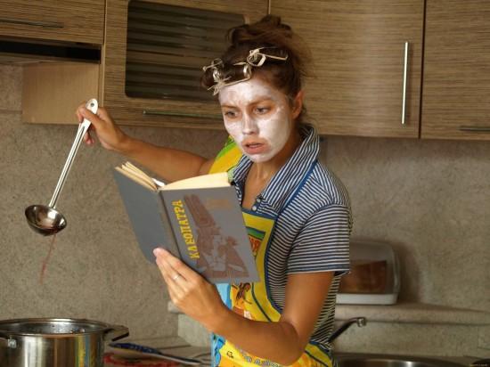 Домохозяйка тоже женщина